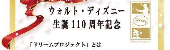110info2