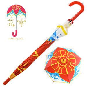 花傘~HANAGASA~ 沖縄生まれの雨傘(ビニール傘)