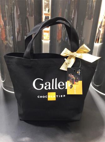 Galler大丸福岡天神店「限定販売」ハッピーバッグの写真