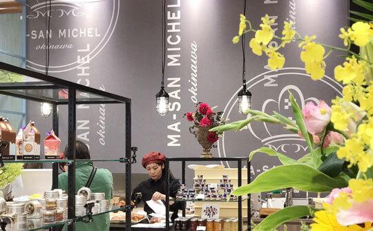 マーサンミッシェル ブーランジェリー古島店がプレオープン