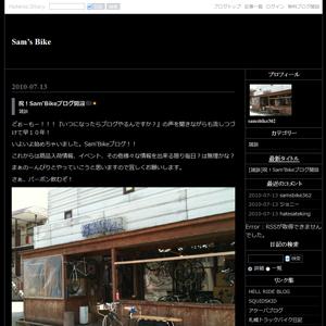 samsbike_blog