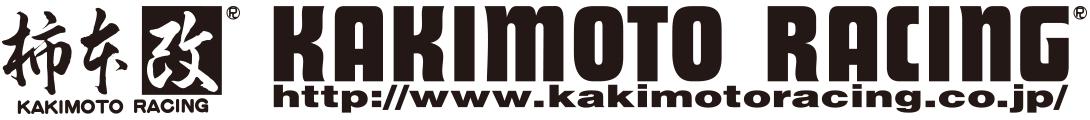柿本改 KAKIMOTO RACING